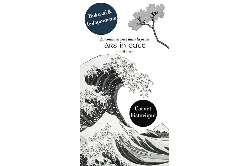 Couverture - Carnet - Hokusai et le japonisme