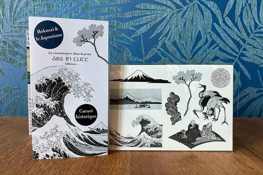Produit Hokusai Et Le Japonisme