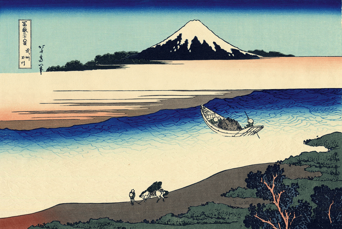 Tama River In The Musashi Province